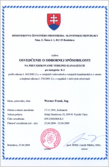 SEWER SYSTEM OPERATION CERTIFICATE